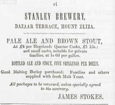 Stanley Brewery 1854